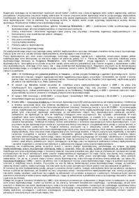 DYPLOMATYCZNE PDF SUTOR I KONSULARNE PRAWO